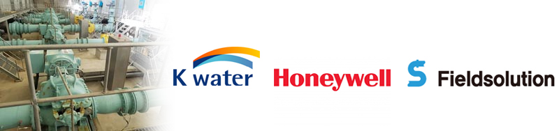 EMS Kwater Honeywell Fieldsoultion